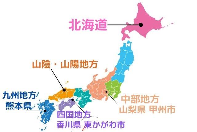 全国の皮革産業地の地図