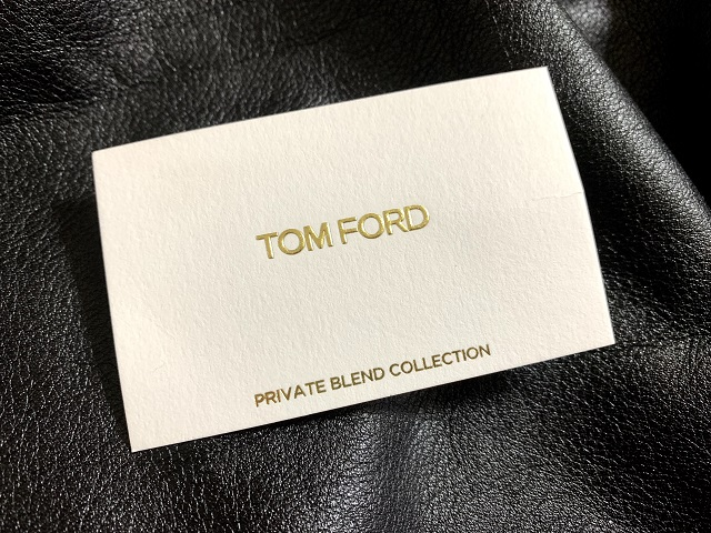 トムフォードの香水のムエット